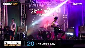 Overdrive Youth Band Contest #1 หมายเลข 20
