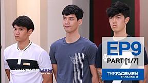 The Face Men Thailand : Episode 9 Part 1\/7