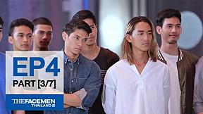 The Face Men Thailand : Episode 4 Part 3\/7