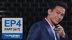 The Face Men Thailand : Episode 4 Part 4\/7
