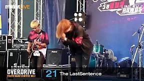 Overdrive Youth Band Contest #1 หมายเลข 21