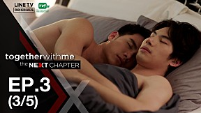 Together With Me : The Next Chapter   EP.3 [3\/5]