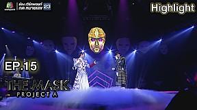ภาพจำ - หน้ากากเป็ดน้อย ft.หน้ากากปลาคาร์ฟ | THE MASK PROJECT A