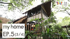 My home l EP.5 [3\/4]