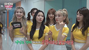 [Showchampion behind EP.110] A secret of one\'s name \'LOONA\'