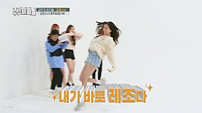 [Weekly Idol EP.375] Ostrich appeared in the studio? the evacuation of GWSN