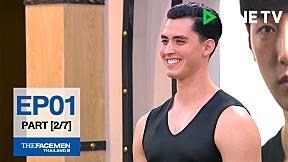 The Face Men Thailand Season 2 : Episode 1 Part [2\/7]