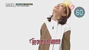 [Weekly Idol EP.375] YURI\'s 100 seconds blacksmith! The result?