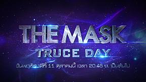 ตัวอย่างรายการ THE MASK TRUCE DAY | 11 ต.ค. 61