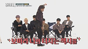 [Weekly Idol EP.376] full of SWAG American dance GET READY? SHOW TIME!