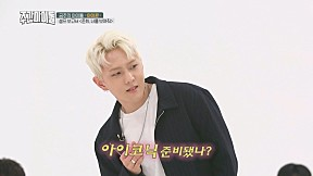 [Weekly Idol EP.376] sexy from head to toe iKON\'s \'Be Main\' sexy ver.