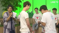 Love By Chance Exclusive LIVE on LINE TV 4/4