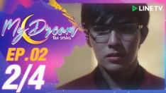 My Dream | EP.2 [2/4]