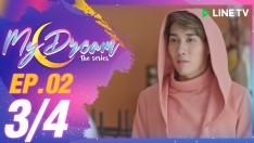 My Dream | EP.2 [3/4]