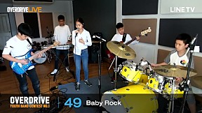 Overdrive Youth Band Contest #1 หมายเลข 49