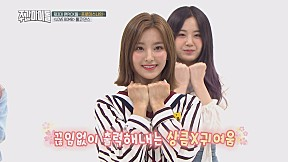 [Weekly Idol EP.377] fromis_9\'s \'LOVE BOMB\' roller coaster dance ver.