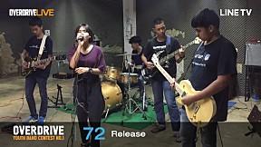 Overdrive Youth Band Contest #1 หมายเลข 72
