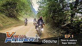Viewfinder | เวียดนาม l Time to explore Sapa Vietnam EP.1