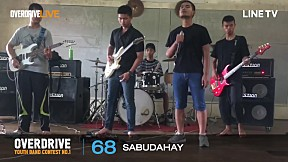 Overdrive Youth Band Contest #1 หมายเลข 68