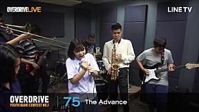 Overdrive Youth Band Contest #1 หมายเลข 75