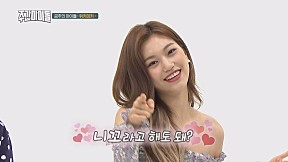 [Weekly Idol EP.377] Do yeon\'s cute dance!