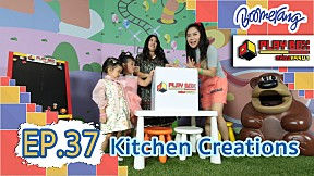 Play Box กล่องหรรษา | EP.37 Kitchen Creations