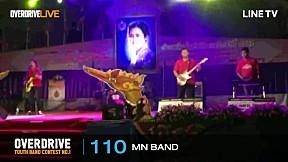 Overdrive Youth Band Contest #1 หมายเลข 110