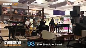 Overdrive Youth Band Contest #1 หมายเลข 93