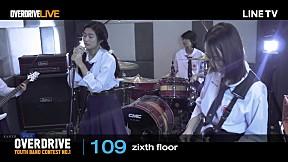 Overdrive Youth Band Contest #1 หมายเลข 109