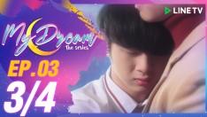 My Dream | EP.3 [3/4]