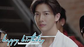 ที...ขอโทษนะที่ไม่ได้รอ | happy birthday วันเกิดของนาย วันตายของฉัน