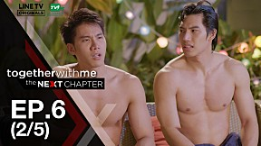 Together With Me : The Next Chapter | EP.6 [2\/5]