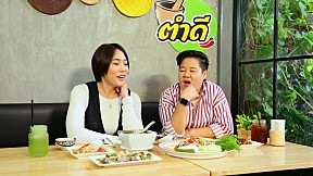 Holiday Cooking By Yingsak   EP.83 [2\/4]