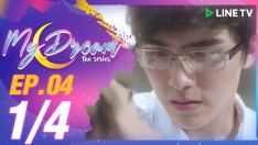 My Dream | EP.4 [1/4]