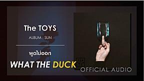 The TOYS - พูดไม่ออก [OFFICIAL AUDIO]