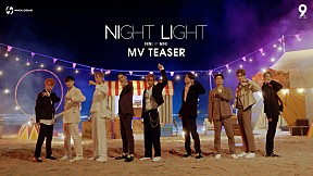 "9x9 | ""NIGHT LIGHT"" MV Teaser"