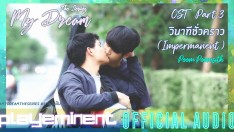 วินาทีชั่วคราว (Impermanent) - POOM POOMSITH - My Dream OST Part 3 [Official Audio]