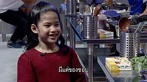 ตัวอย่าง TOP CHEF THAILAND 2 | EP.6 (Ver.1)