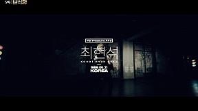 YG보석함ㅣ#인터뷰+퍼포먼스_TREASURE A#3 최현석