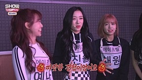 [Showchampion behind EP.113] so pretty girls APRIL