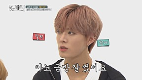 [Weekly Idol EP.378] What was the first Korean used by the shrewd man YUTA?