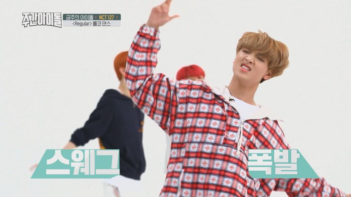 [Weekly Idol EP 378] NCT127's 'Regular' perfect roller coaster dance ver