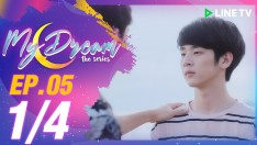 My Dream | EP.5 [1/4]