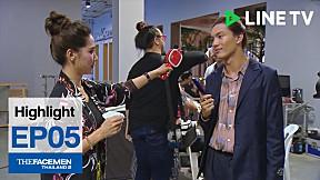 Highlight : The Face Men Thailand Season 2 : Episode 5