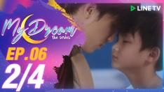 My Dream | EP.6 [2/4]
