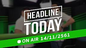 HEADLINE TODAY - 14 พฤศจิกายน 2561 [FULL]