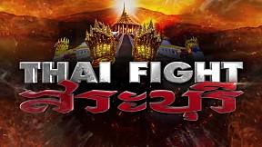 Thai Fight สระบุรี