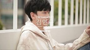 YG보석함ㅣC#7 김연규 \u003CKIM YEONGUE\u003E PROFILE MAKING FILM