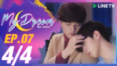 My Dream | EP.7 [4/4]