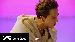 MINO - \'FIRST SOLO ALBUM : XX\' DIRECT MESSAGE TEASER 3